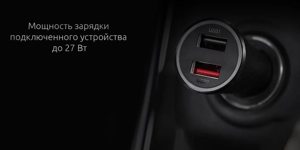 Автомобильная зарядное устройство Xiaomi Mi Car Fast Charger 37W (CC06ZM)