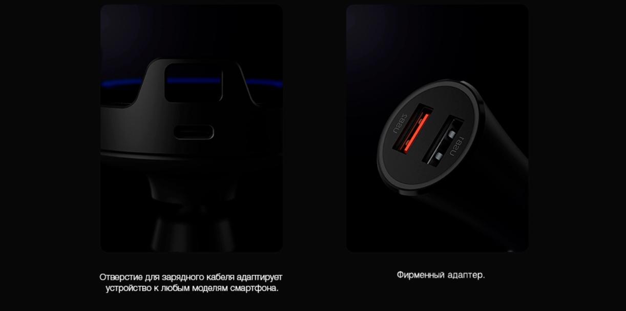 Автомобильный держатель с функцией беспроводной зарядки Xiaomi Wireless Car Charger (WCJ02ZM)