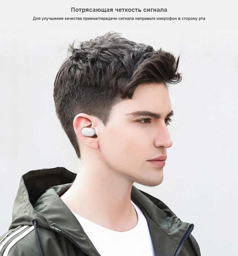 Беспроводная Bluetooth-гарнитура Xiaomi Mi Bluetooth Headset Mini