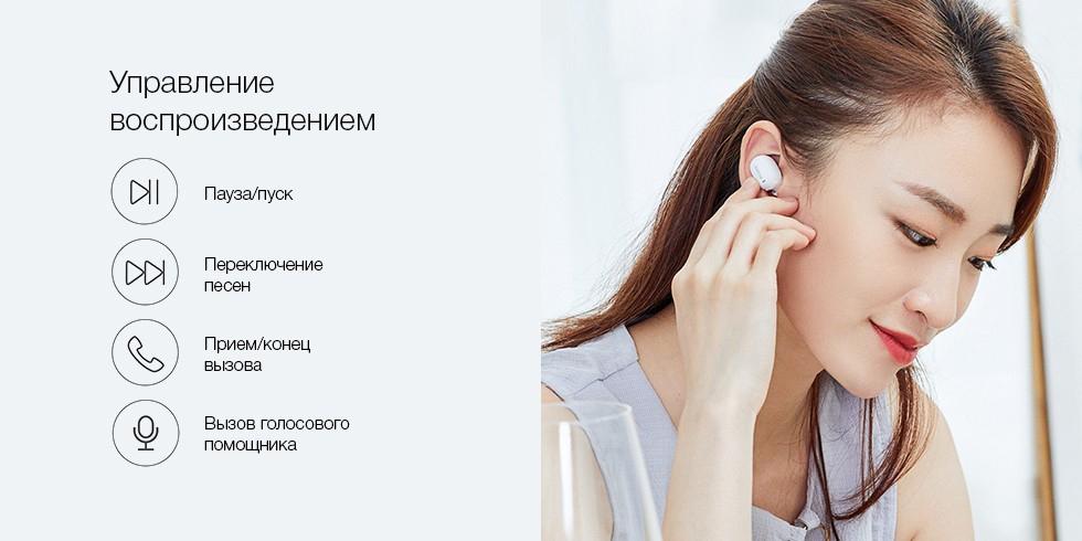 Беспроводная Bluetooth-гарнитура Xiaomi QCY Mini-2