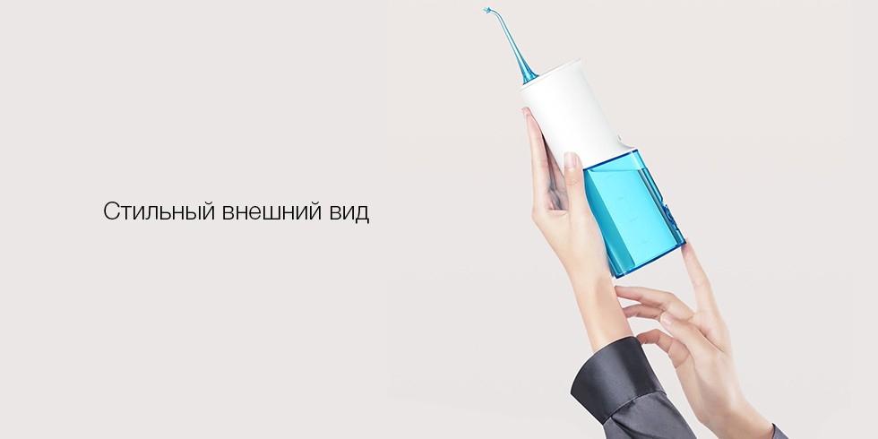 Беспроводной ирригатор для полости рта Xiaomi Soocas W3