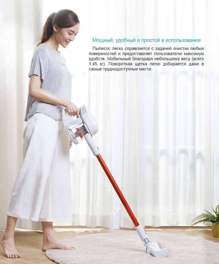 Беспроводной ручной пылесос Xiaomi JIMMY Handheld Wireless Powerful Vacuum Cleaner