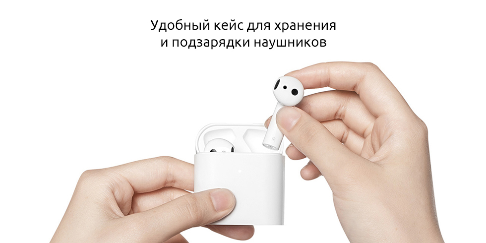 Беспроводные наушники Xiaomi Mi True Wireless Bluetooth Headset Air 2 (TWSEJ02JY)