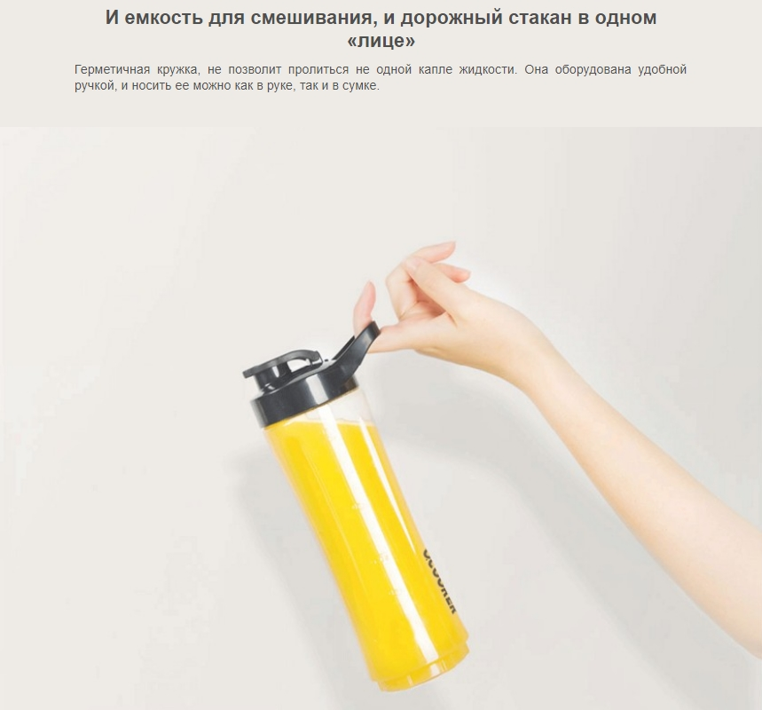 Блендер Xiaomi O-COOKER Electric Juice Extractor Circle Kitchen (CD-BL01)