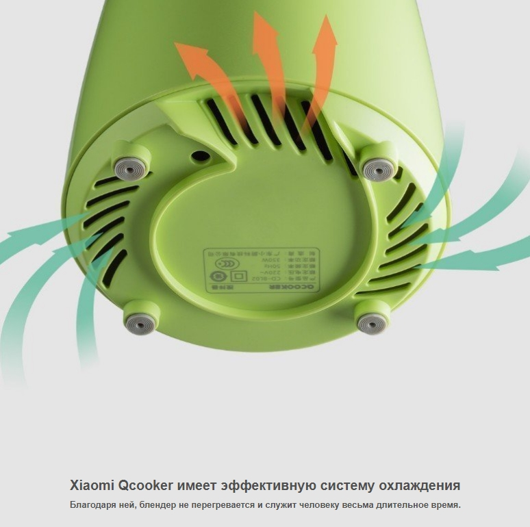 Блендер Xiaomi O-COOKER Electric Juice Extractor Circle Kitchen (CD-BL02)