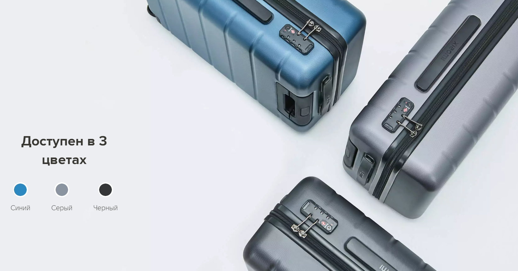 Чемодан Xiaomi Suitcase Luggage Classic Series 20 дюймов