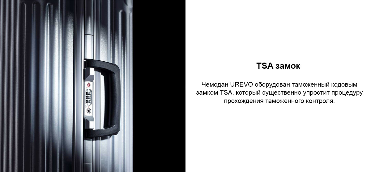 Чемодан Urevo Travel Luggage 24 дюйма