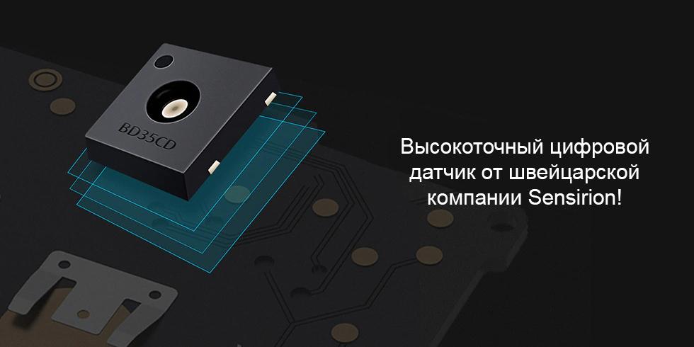 Датчик температуры и влажности Xiaomi Mijia Bluetooth Hygrothermograph 2