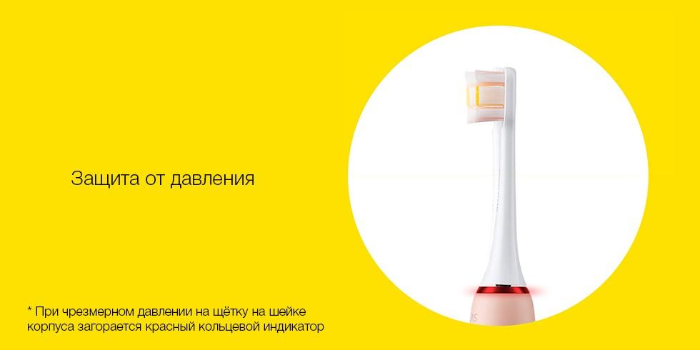 Электрическая зубная щетка Xiaomi Soocas X5 Smart Electric Toothbrush