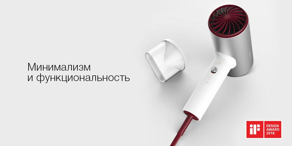 Фен для волос с ионизацией Xiaomi Soocas Soocare Anions Hair Dryer H3S