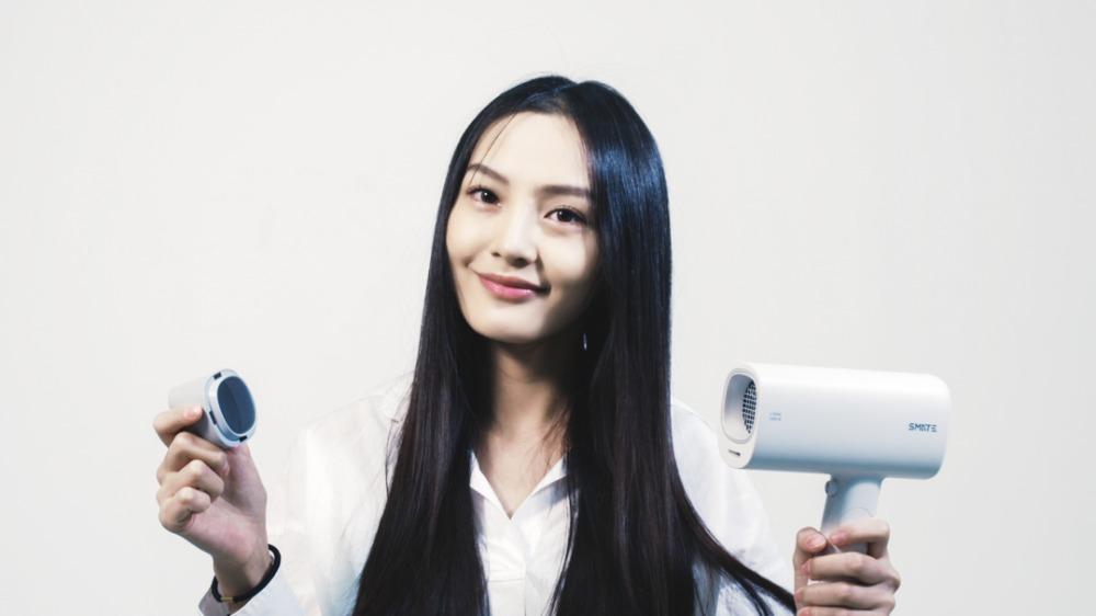 Фен для волос с ионизацией Xiaomi Smate MiJia Hair Dryer Negative Ions 1600W (SH-A161)