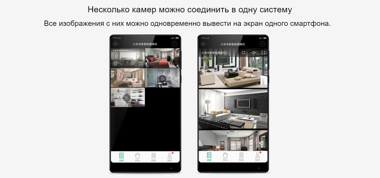 IP камера видео-наблюдения Xiaomi MiJia 1080p