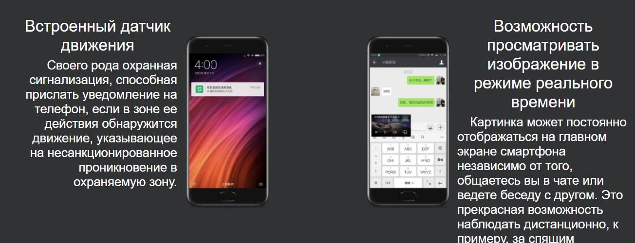 Умная IP камера видеонаблюдения Xiaomi Chuangmi Xiaobai iMi Smart Camera (Public Version) (CMSXJ01C)