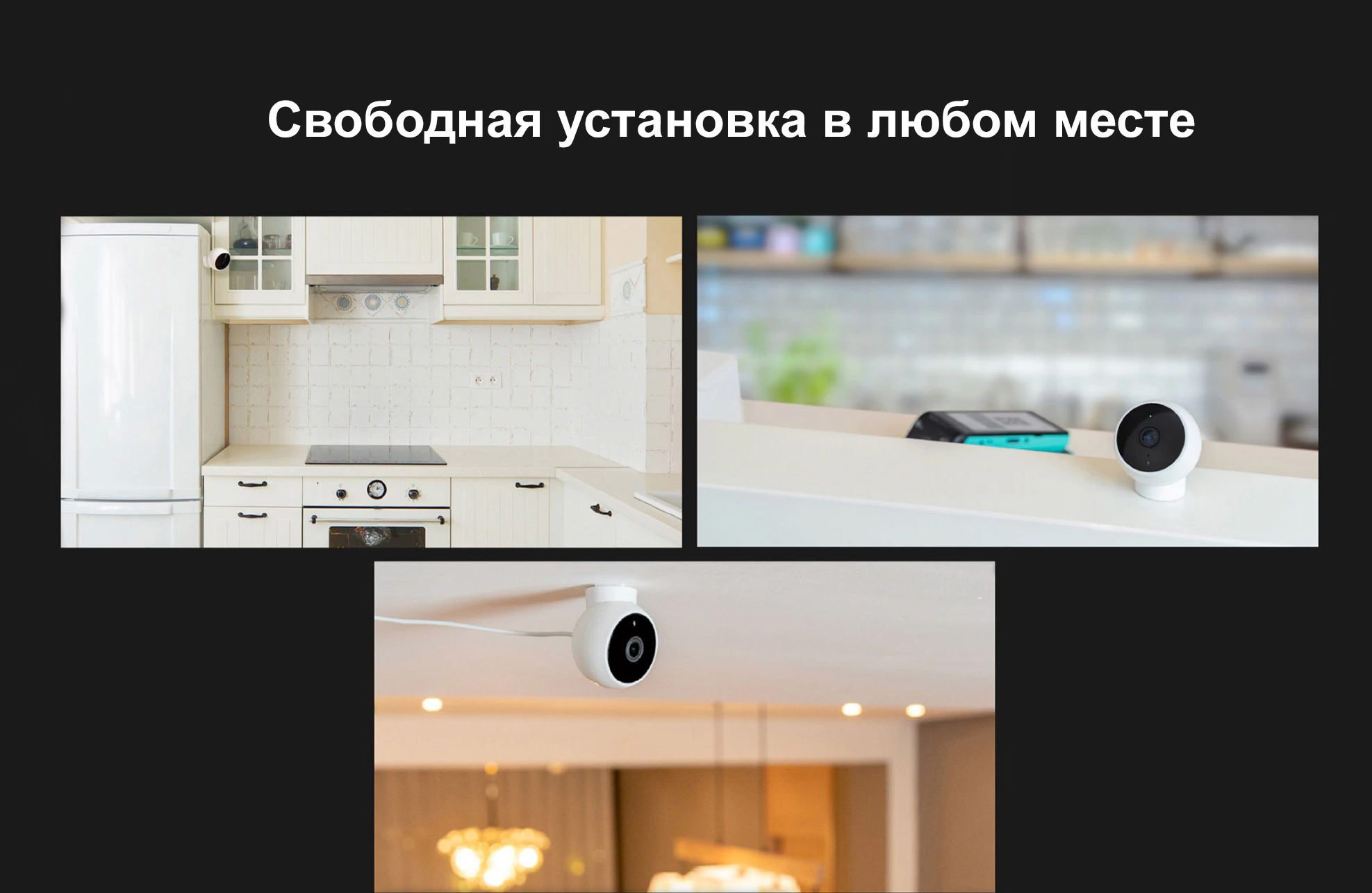 IP камера Xiaomi Mi Home Security Camera 1080p (Magnetic Mount)
