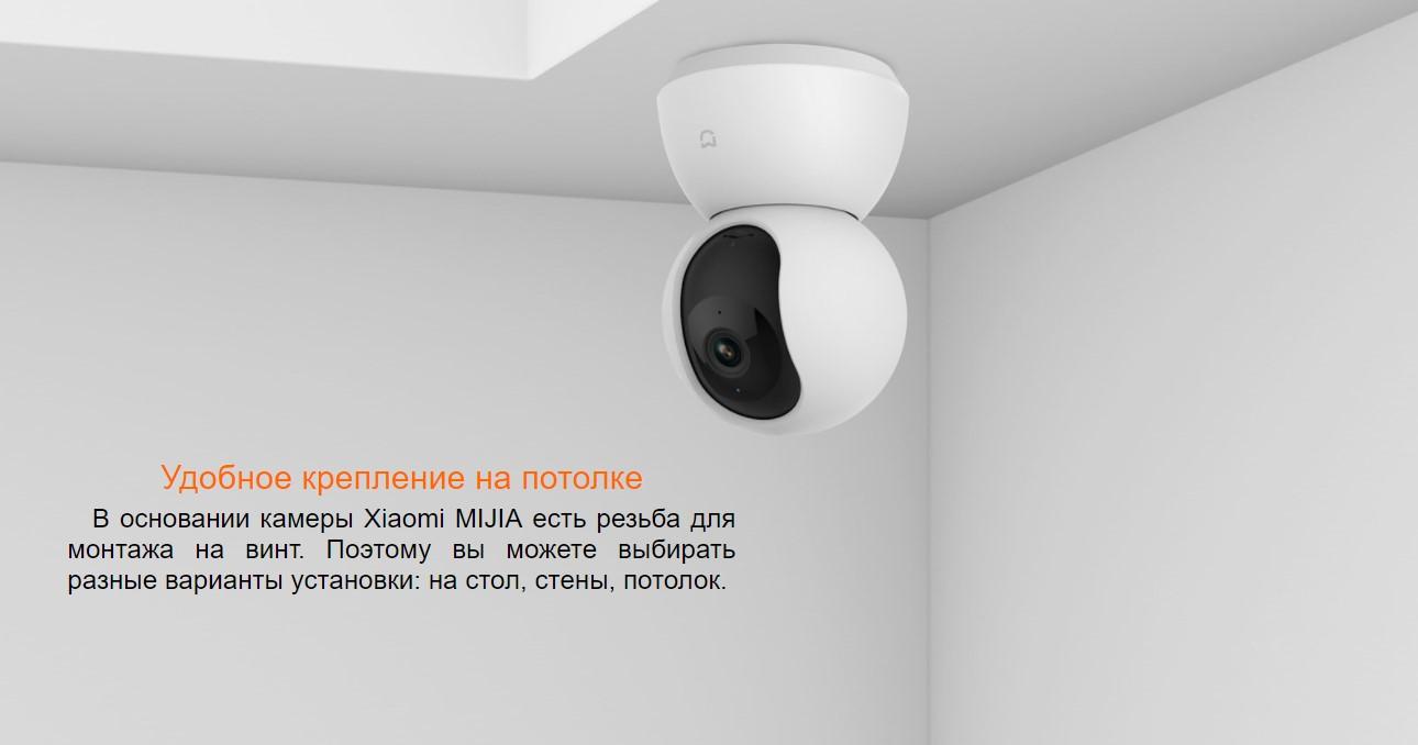 IP-камера с панорамной съемкой Xiaomi MIJIA Smart Pan Tilt Zoom 360