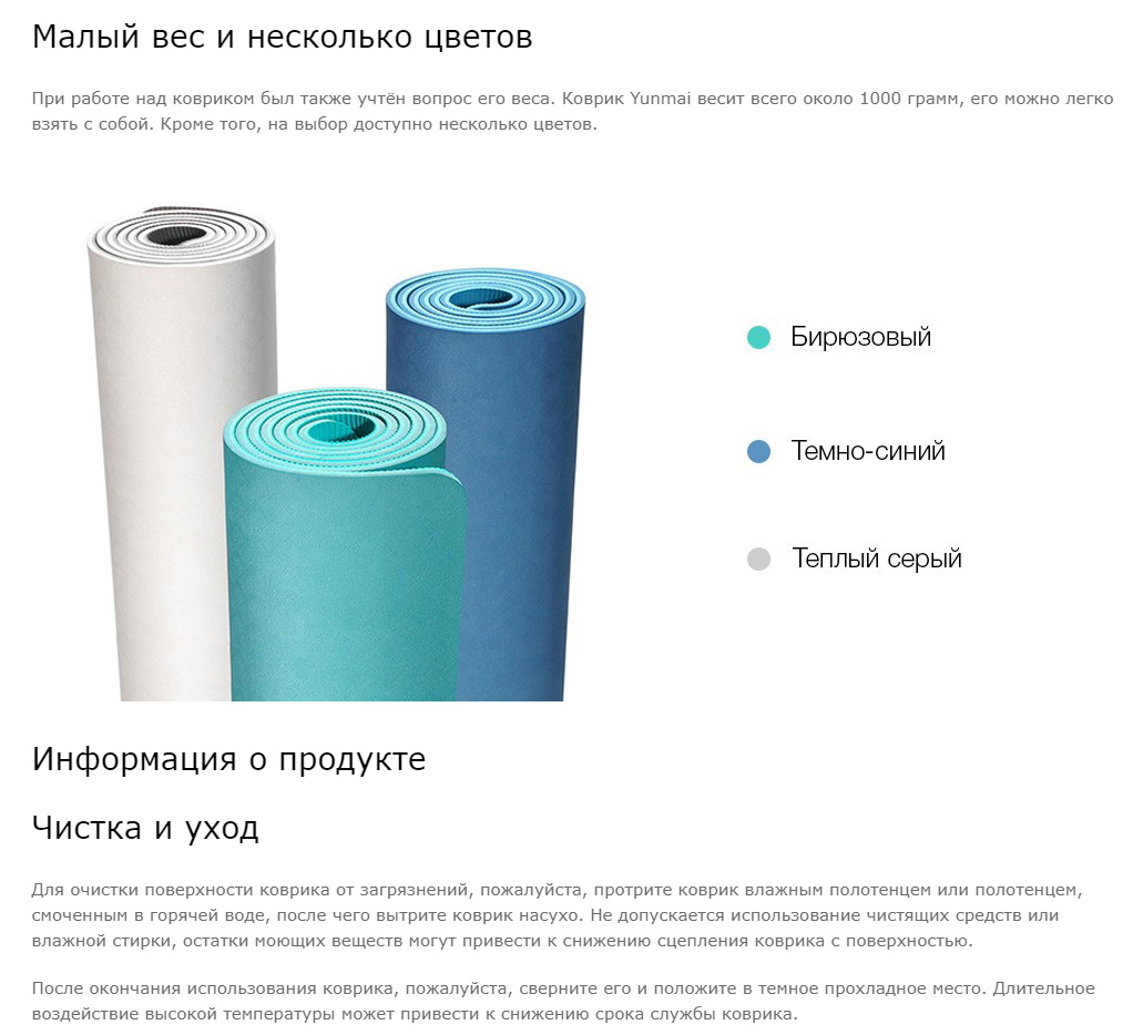 Коврик для йоги Xiaomi Yunmai Double-sided Non-Slip Yoga Mats