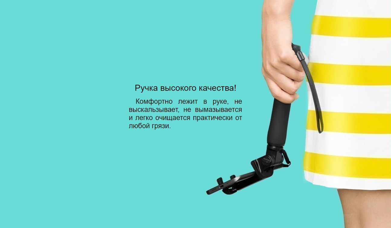 Селфи монопод Xiaomi Mi Wired Monopod Selfie Stick