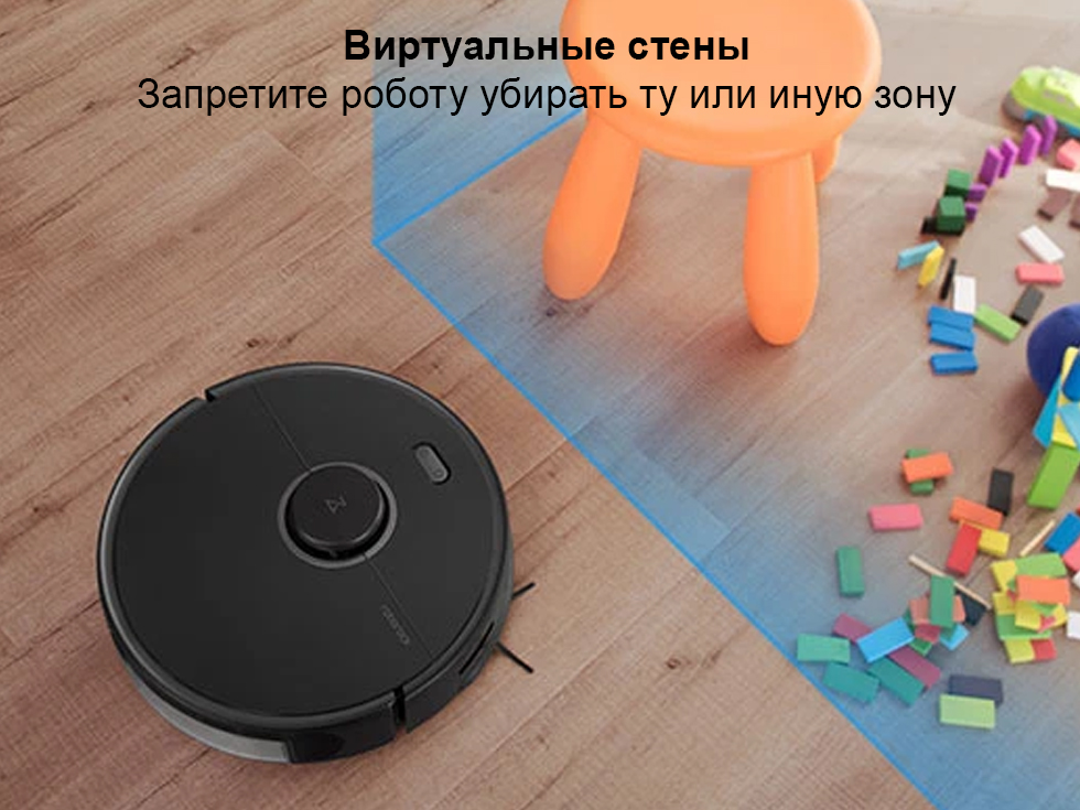 Моющий умный робот-пылесос Xiaomi Mi Roborock Sweep One S5 MAX