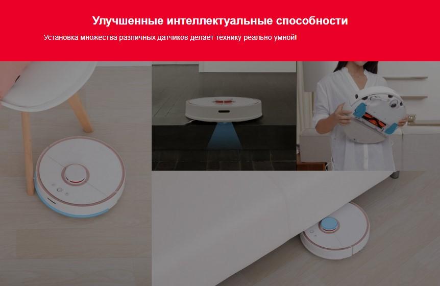 Моющий умный робот-пылесос Xiaomi Mi Roborock Sweep One