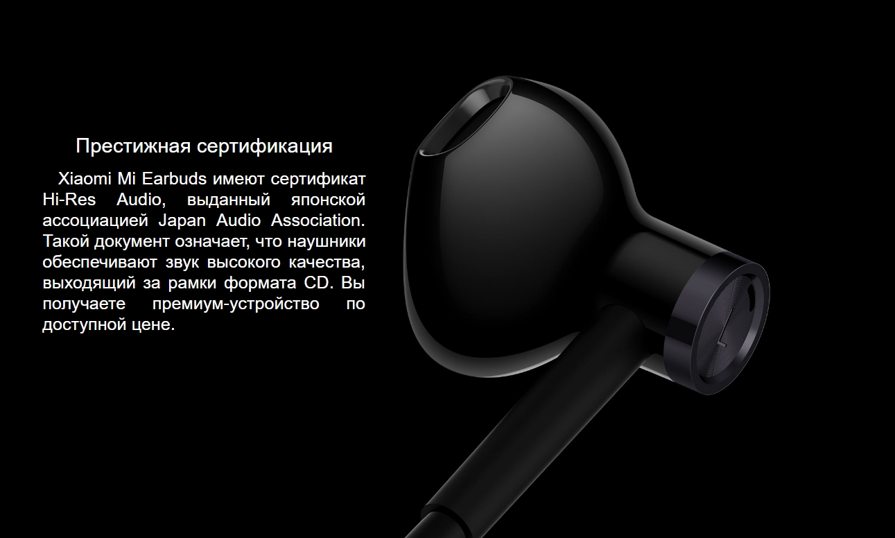 Наушники-вкладыши Xiaomi Dual Drivers In-ear Earphones (BRE01JY)