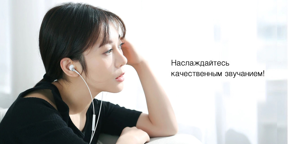 Наушники Xiaomi Half-in-Ear Earbuds Type-C
