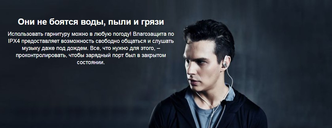 Беспроводные вакуумные наушники Xiaomi Mi Sport Bluetooth Ear-Hook Headphones Mini