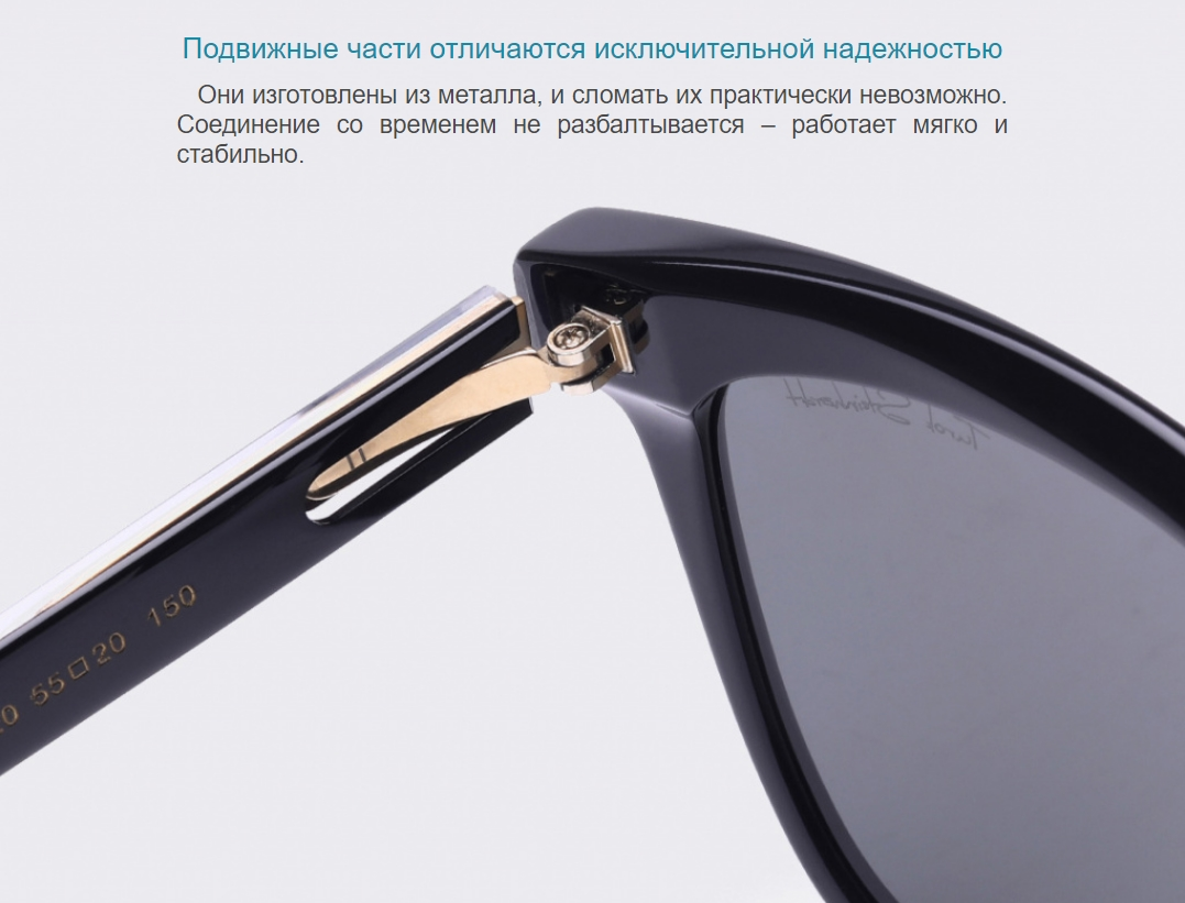 ÐÑки ÑолнÑезаÑиÑнÑе TS Turok Steinhardt Nylon Polarized Sunglasses Cat Eye Meter