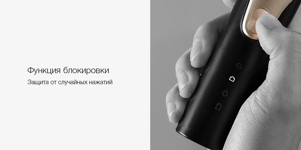 Портативная электробритва Xiaomi Soocas Smooth Electric Shaver Ling Lang S3