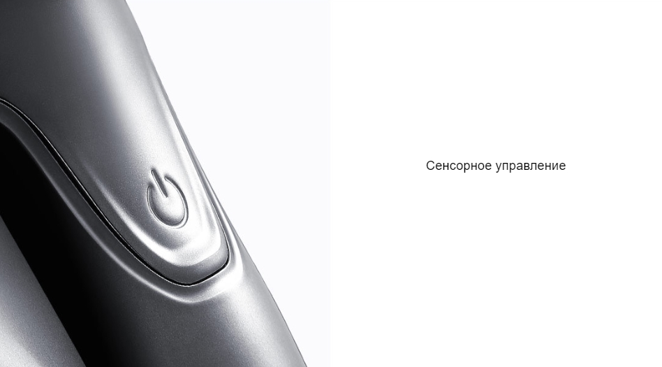 Портативная электробритва Xiaomi Soocas So White 3D Intelligent Control Razor