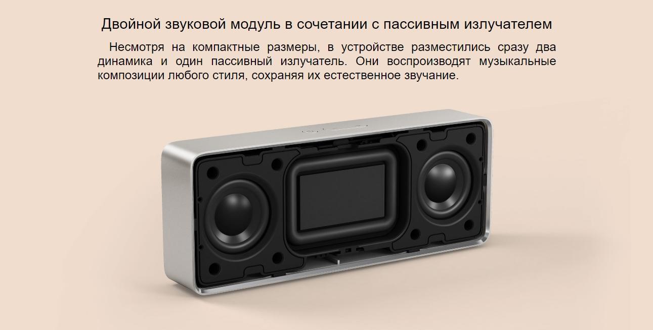 Портативная колонка Xiaomi Mi Internet Speaker 2
