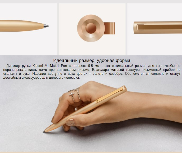 Шариковая ручка Xiaomi MiJia Mi Pen / Mi Pen Metall
