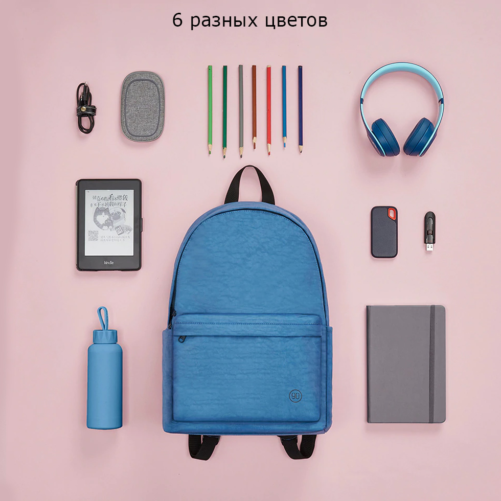Рюкзак Xiaomi Mi 90 Points Colleague Backpack 15L