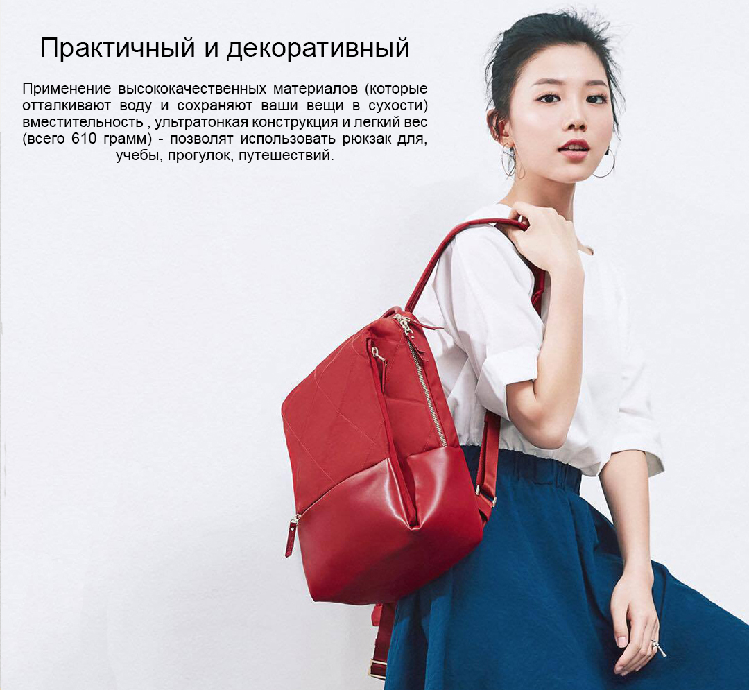 Рюкзак Xiaomi Mi 90 Points GOFUN Fashion City Lingge Double Shoulder Bag