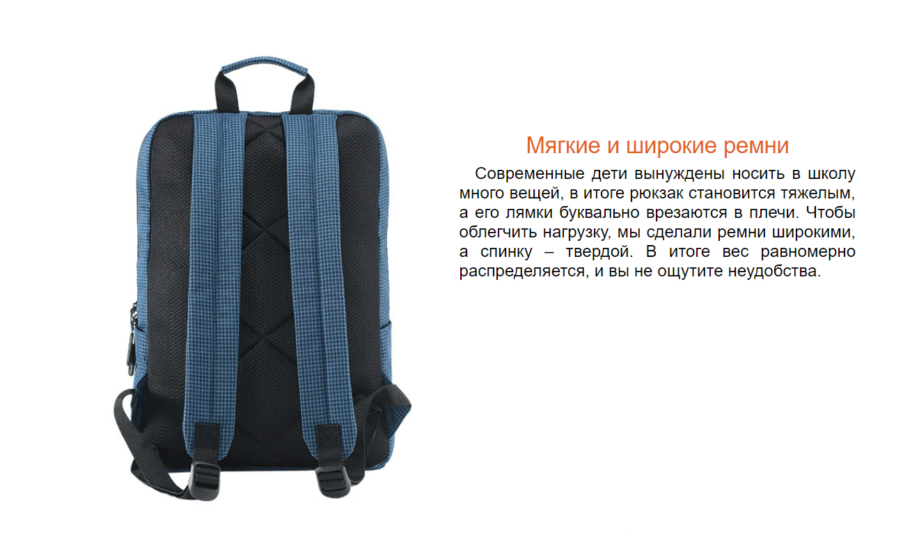 Рюкзак Xiaomi Mi College Casual Shoulder Bag