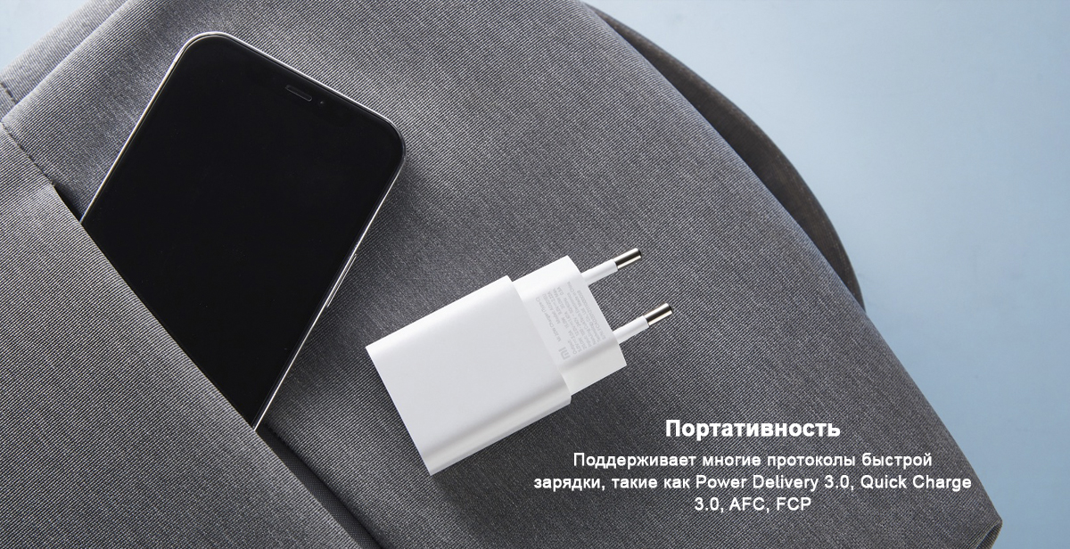 Mains charger Xiaomi Mi Charger Type-C 20W (AD201EU)