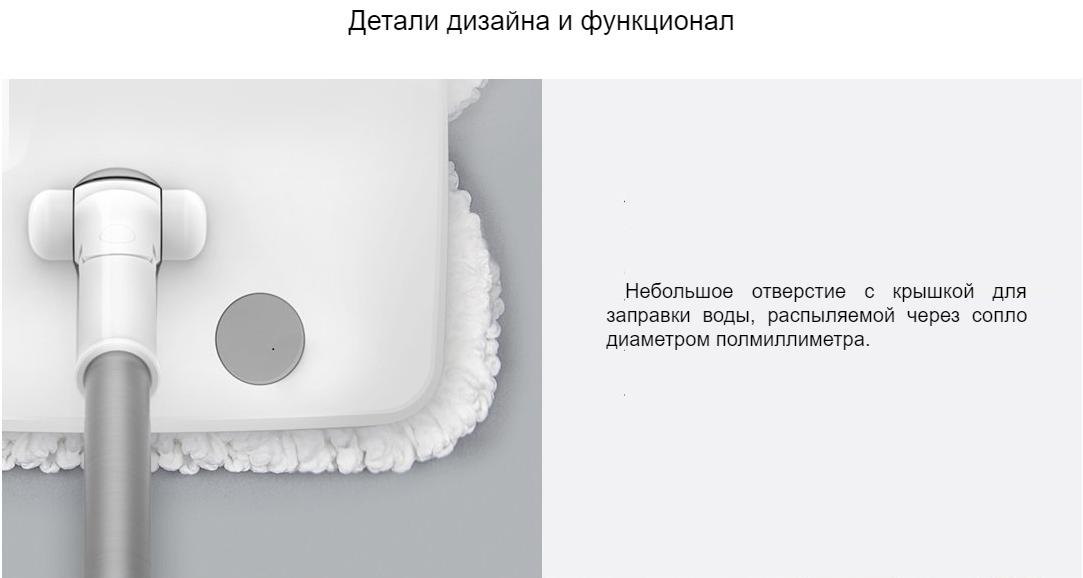Беспроводная электрическая швабра (полотёр) Xiaomi WOW SWDK Electric Mop D260