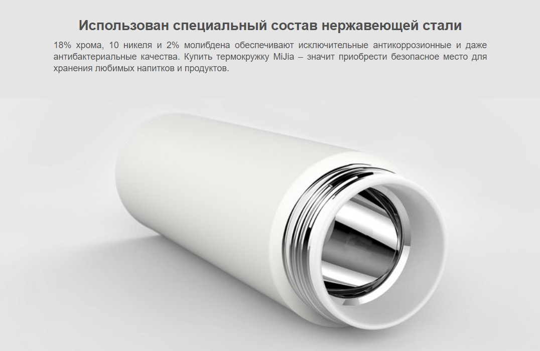Термос Xiaomi MiJia 500ml Thermal Cup Vacuum Flask Stainless Steel
