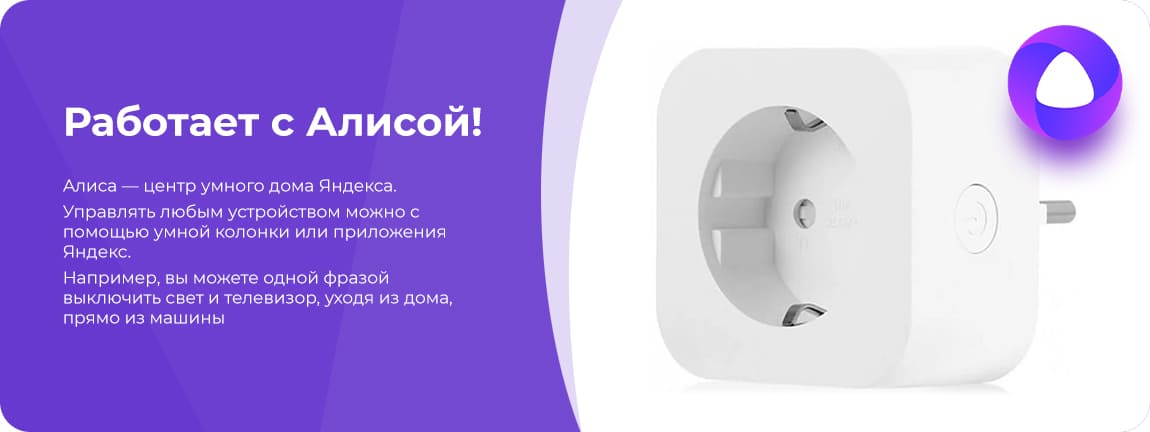 Умная розетка Xiaomi Mi Smart Power Plug (GMR4014GL)
