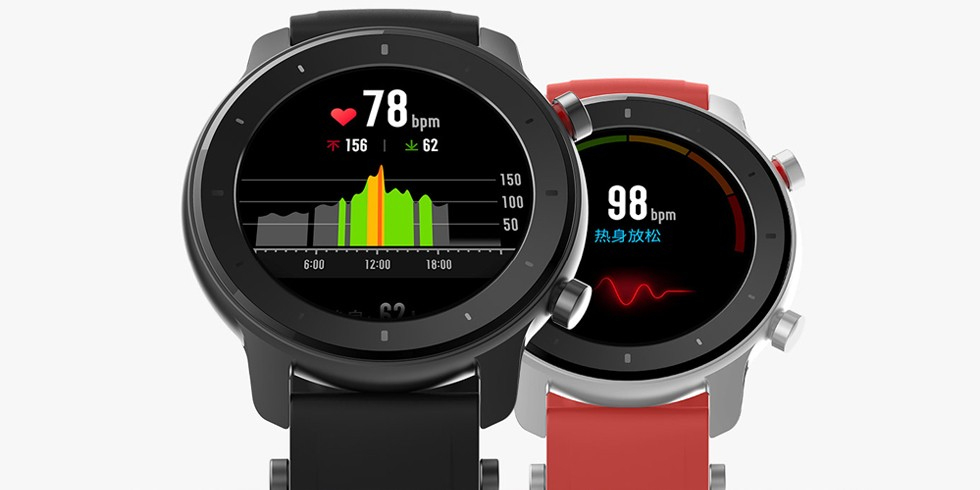 Умные часы Xiaomi Huami Amazfit GTR 42mm Smart Watch