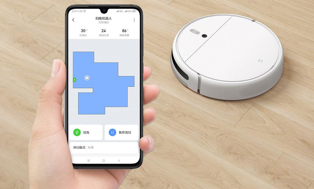 Умный робот-пылесос Xiaomi Mi Robot Vacuum Cleaner 1C