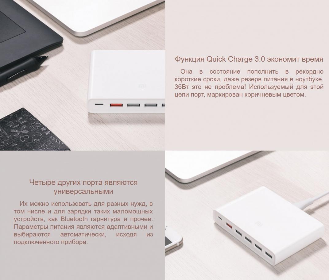USB-хаб Xiaomi Mi USB Multiple Hub 60W Fast Charger 6 port (CDQ06ZM)