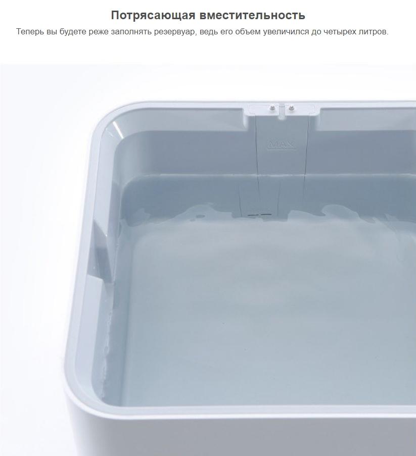 Увлажнитель воздуха Xiaomi Zhimi Smartmi Air Humidifier 2 (CJXJSQ02ZM)