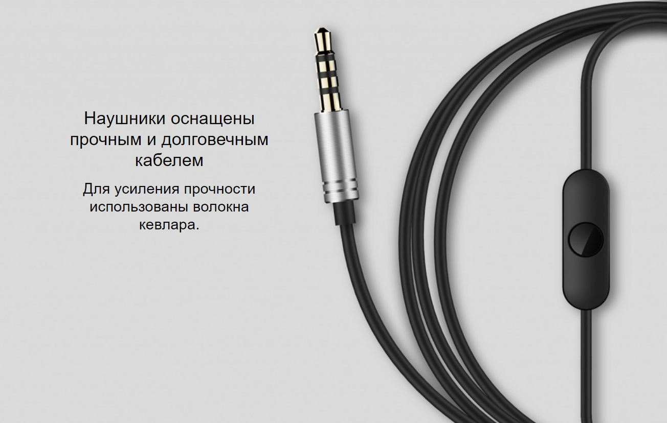 Вакуумные наушники Xiaomi 1More Piston Fit In-Ear Headphones (E1009)