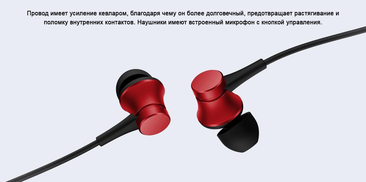Вакуумные наушники Xiaomi Mi Earphones Basic (YDJC01JY)