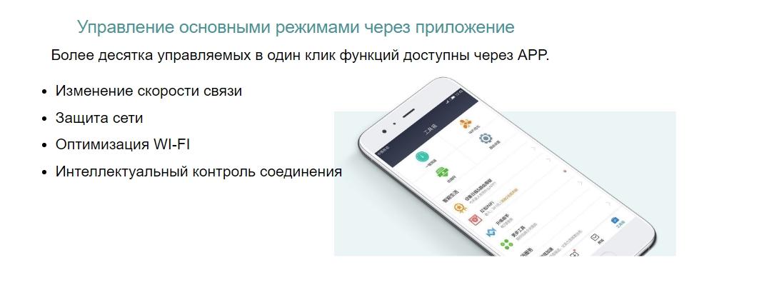 WiFi РоÑÑÐµÑ Xiaomi Mi WiFi Router 4