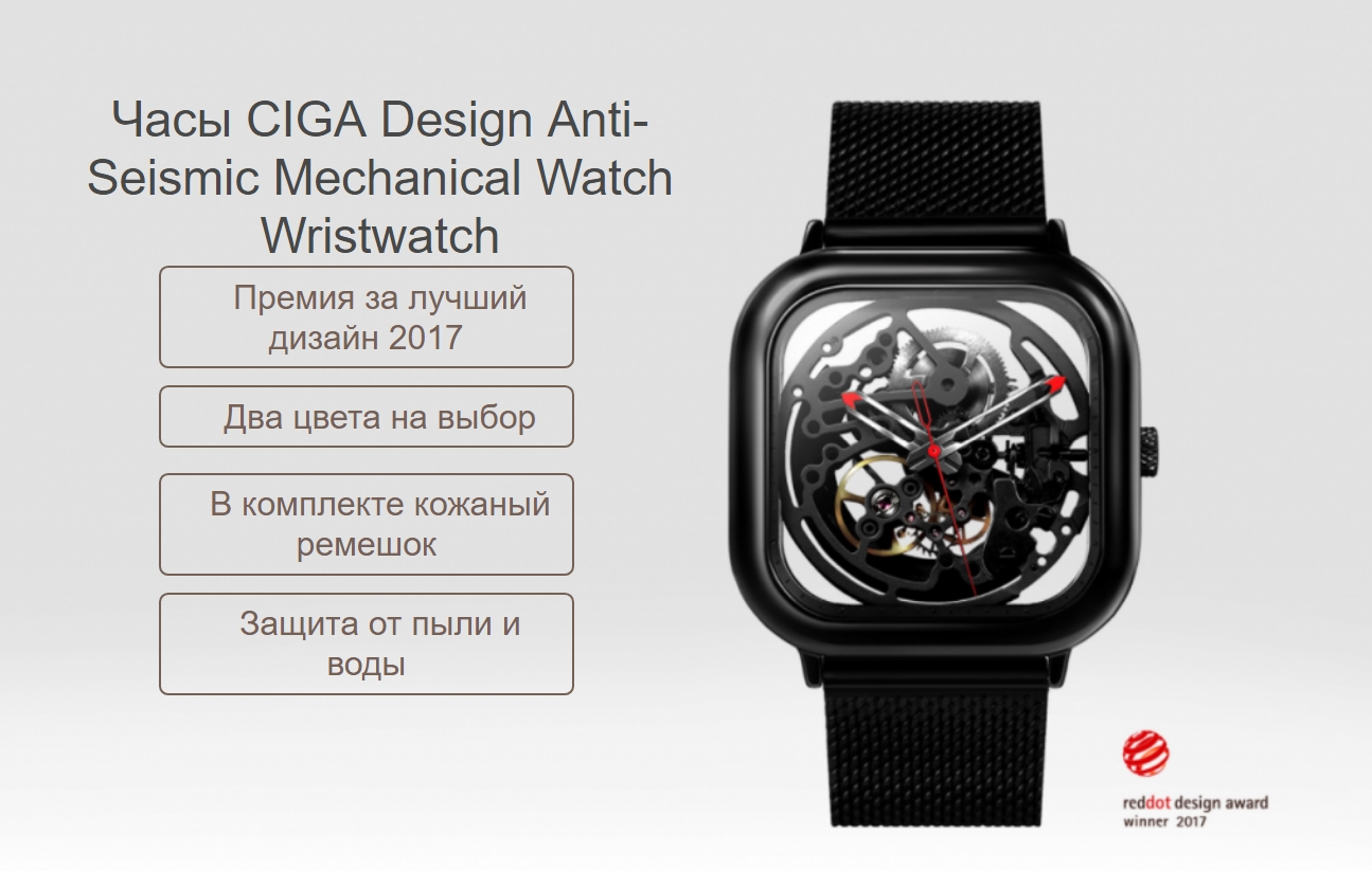 Часы с кожаным ремешком Xiaomi CIGA Design Anti-Seismic Mechanical Watch Wristwatch