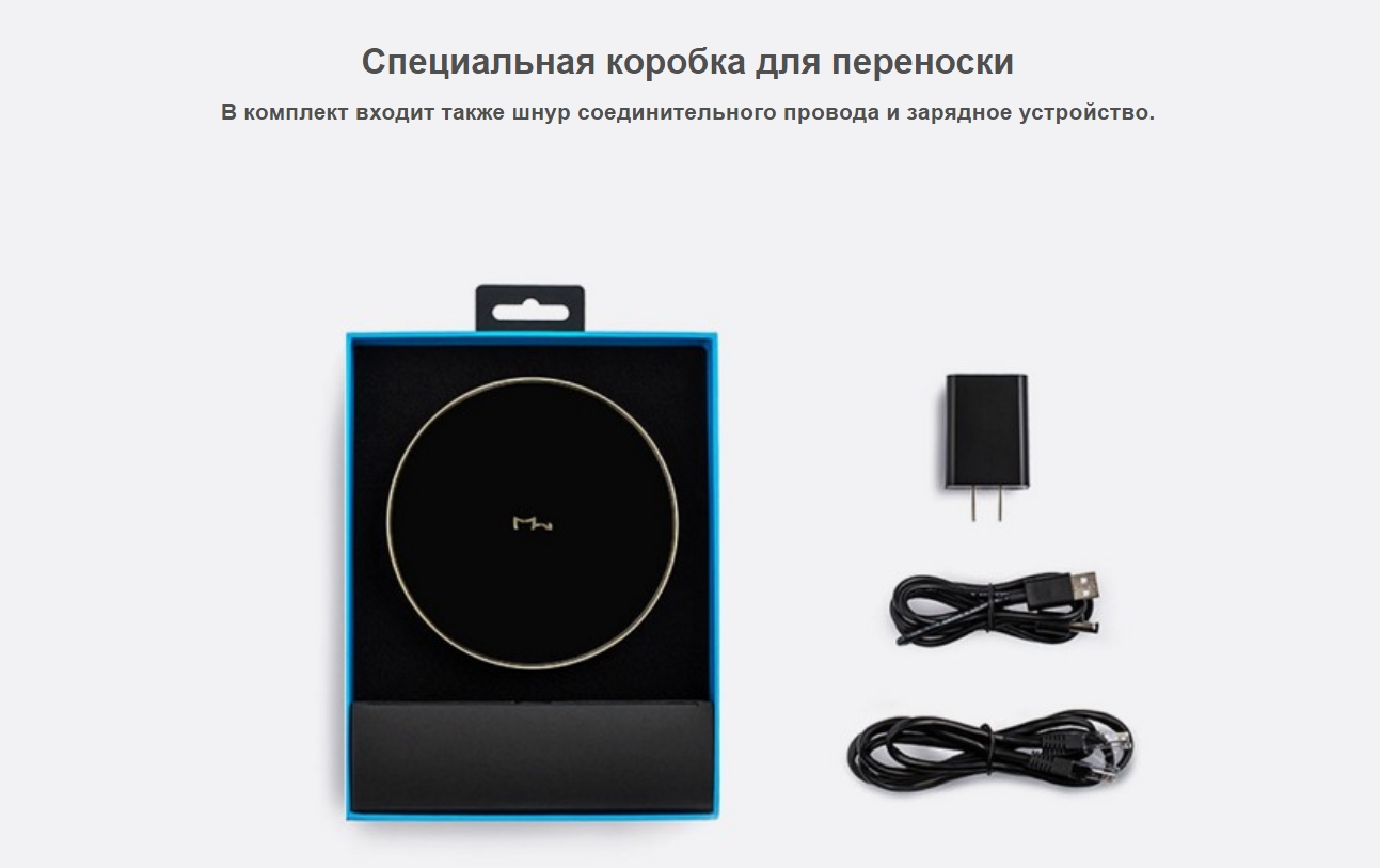 Умный жёсткий диск Xiaomi HALOS Millet Cat Tray Wireless Smart Hard Drive