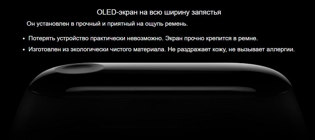 Фитнес браслет с пульсометром Xiaomi Mi Band 3