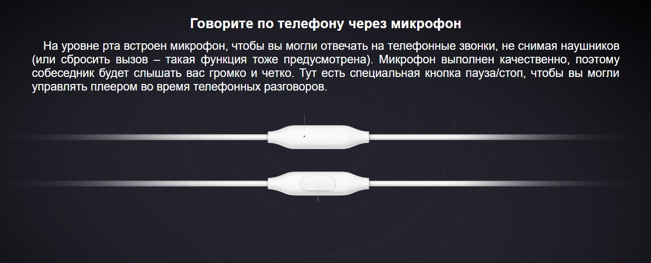 Вакуумные наушники Xiaomi Mi Piston In-Ear Headphones Fresh Edition