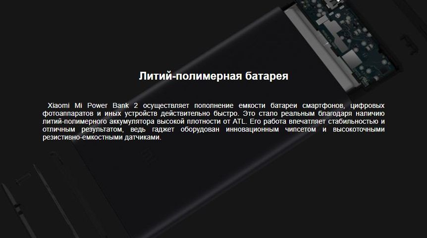Портативное зарядное устройство Xiaomi Mi Power Bank 2 10.000 mAh